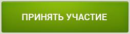 button_03_03
