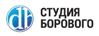 студия_борового