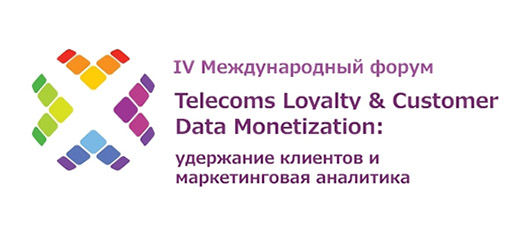 telecoms-loyalty