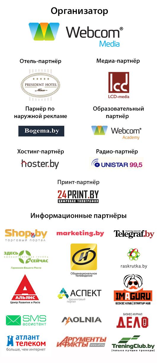 bnw_логоблок