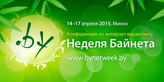 bynetweek_525