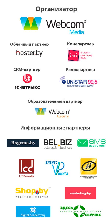 логоблок-НБ-2017