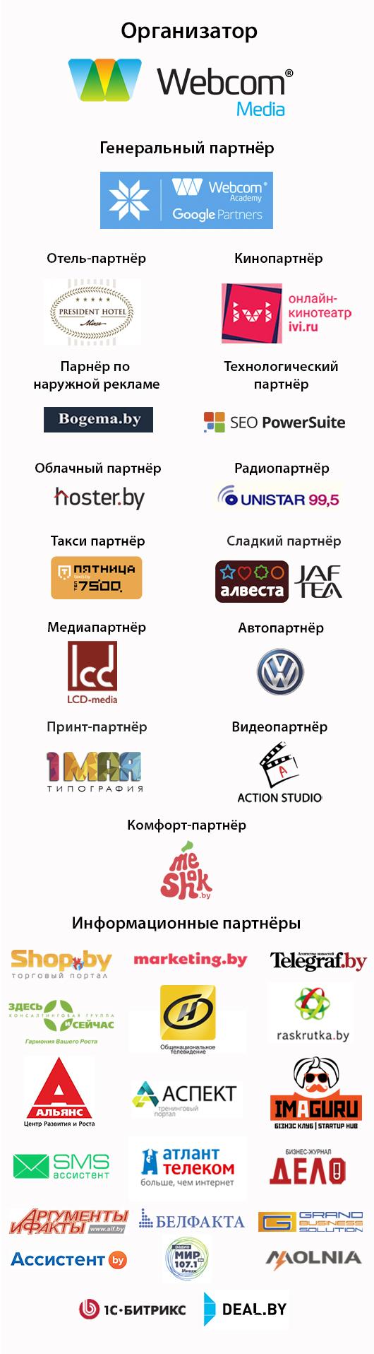 логоблок_07.04.16