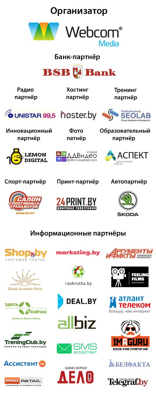 логоблок_1.04