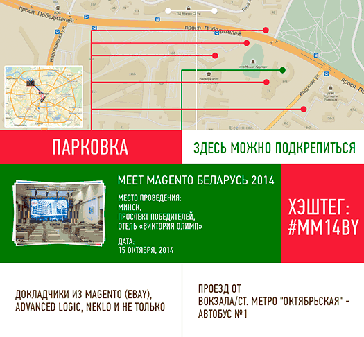 map-ru