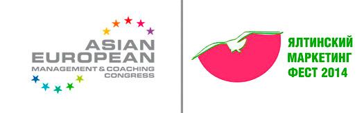 obzor-luchshih-biznes-konferentsiy-sentyabrya